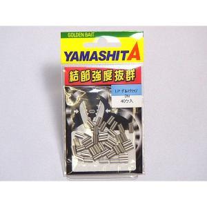 ヤマシタ LPダルマクリップ2N 20〜40号用|yamakazufishing