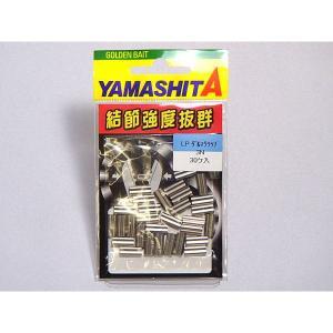 ヤマシタ LPダルマクリップ3N 40〜80号用|yamakazufishing