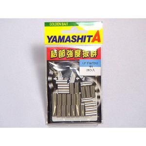 ヤマシタ LPダルマクリップ4N 80〜120号用|yamakazufishing