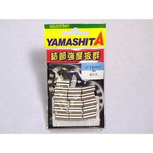 ヤマシタ LPダルマクリップ5N 150〜200号用|yamakazufishing