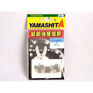 ヤマシタ LPステンレスクリップ S|yamakazufishing