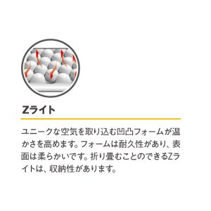 thermarest サーマレスト ライトソル/シルバー/レモン/R 30670 スリーピングマット シルバー スリーシーズンタイプ(三期用)|yamakei02|06