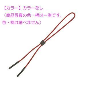 EK イーケー EKティンキャットストラップ 16424 スポーツサングラス|yamakei02
