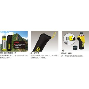 THERMOS サーモス 山専ボトルポーチ/BKY/900ml FFX-900Pouch 水筒|yamakei02|02