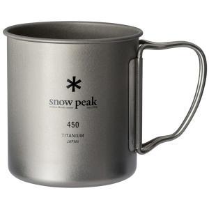 snow peak スノーピーク チタンシングルマグ 450 MG-143 ソーサー