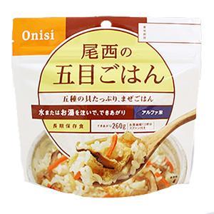 尾西食品 アルファ米 五目ご飯1食入り 501SE JANコード:4970088140218 商品番...