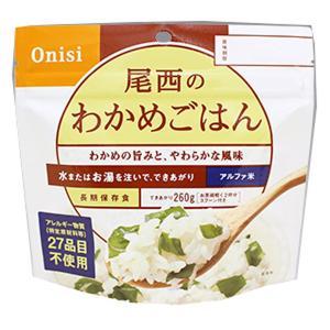 尾西食品 アルファ米 わかめご飯1食入り 6...の関連商品10