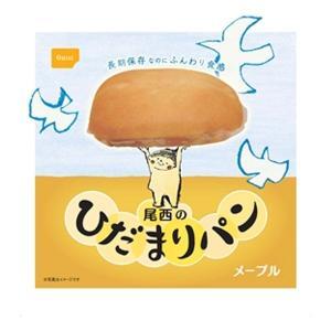 尾西食品 尾西のひだまりパン メープル 単品販売1個 45-M セーフティ|yamakei02
