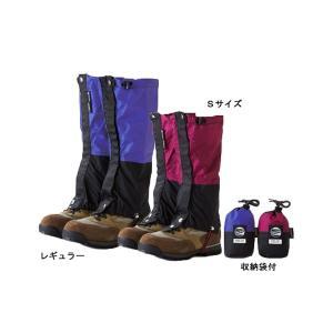 ISUKA イスカ ゴアテックス ライトスパッツFZ/レギュラー/ラベンダー 246325 レインウエア パープル yamakei02 02