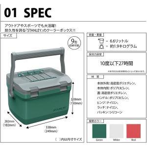 STANLEY スタンレー クーラーボックス 6.6L/グリーン 01622-005|yamakei02|04