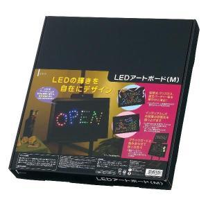 店舗看板・ウェルカムボード LED|yamaki-netshop
