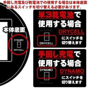 2電源・手回し充電・電池 12LED ランタン 大光量|yamaki-netshop|02