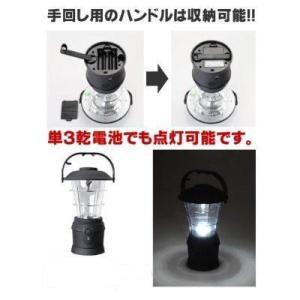 2電源・手回し充電・電池 12LED ランタン 大光量|yamaki-netshop|03