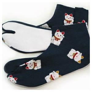 足袋 柄足袋 まねきねこ|yamaki