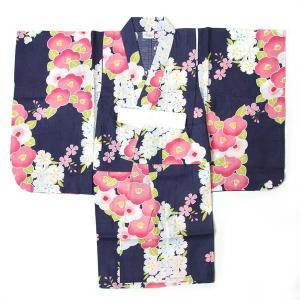 子供浴衣 3〜4才 100cm ゆかたは、綿100%の変わり織りの生地に和柄が施された可愛いデザイン...
