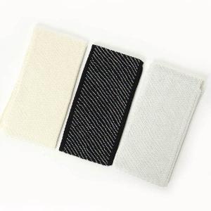 半襟 綿100% ガラスビーズ使用の半衿|yamaki