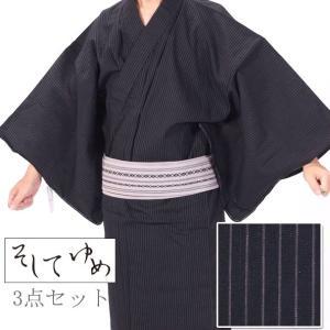 男浴衣セット そしてゆめ LLサイズ yamaki