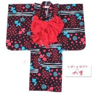 子供浴衣 120cm 7〜8才用 しずく&なぎさ×九重(黒金魚)|yamaki