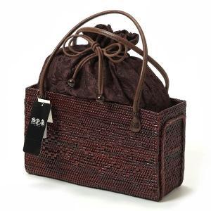 撫松庵ブランドのカゴバッグです。 巾着付きカゴバッグですカゴの部分は丈夫なアタ(天然素材)を編みこん...