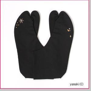 足袋 tsumori chisato 刺繍足袋(黒)雪の結晶 国産品|yamaki