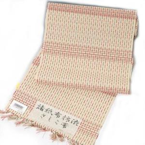 名古屋帯 諸紙布柿渋  さしこ帯|yamaki