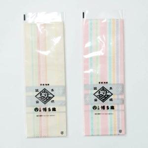 伊達締め 正絹 本場筑前 博多織 うろこ柄 ピンク・白からお選び下さい【メール便可】 yamaki