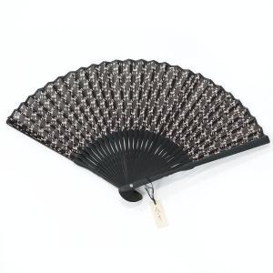扇子 女性用 竹 センス 布製|yamaki