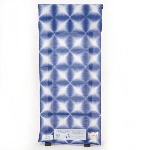 浴衣 反物 ワイドサイズ 幅広 伝統工芸 有松鳴海絞 雪花 オプションでお仕立て承ります|yamaki