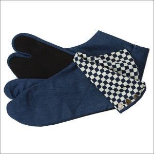 足袋 紳士 男 柄足袋 色足袋 メンズ デニム 綿100% 4枚こはぜ 裏市松柄 日本製|yamaki