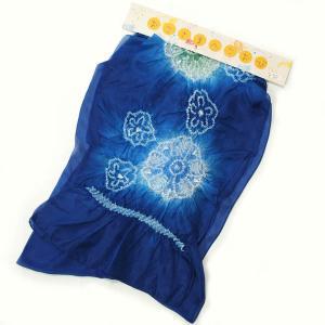 子供 兵児帯 正絹 絞り 男の子 三尺帯 3m 浴衣帯 汚れが付きにくいパールトーン加工済 紺色 yamaki