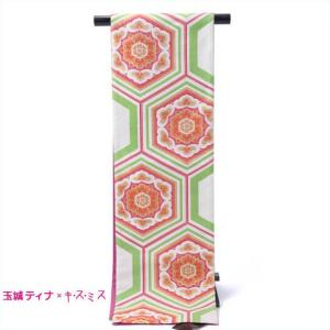 正絹 袋帯 玉城ティナ×キスミス|yamaki