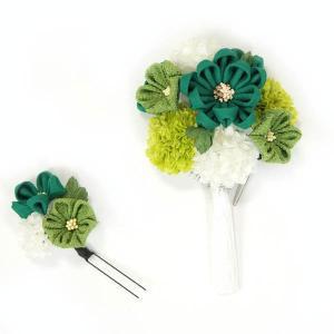 髪飾り 和装 着物 簪 2個セット 成人式 振袖 袴 グリーン|yamaki