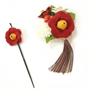 髪飾り 和装 着物 簪 2個セット 成人式 振袖 袴 椿 赤|yamaki