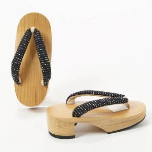 草履 下駄 レディース オリジナル 桐の台 太め鼻緒 日本製 Sサイズ|yamaki