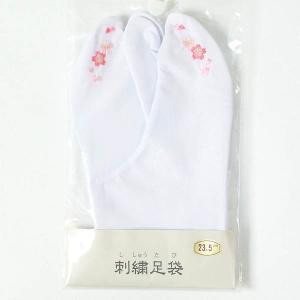 足袋 桜刺しゅう 綿100% 4枚こはぜ足袋 白 日本製|yamaki