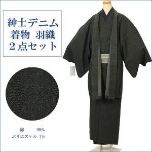 紳士 着物 デニム 単衣 カジュアル 着物・羽織 2点セット LL|yamaki
