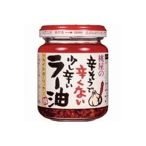 ●厳選したなたね油とごま油と、色合いの良い粗挽き唐辛子で抽出した鮮やかな色のラー油に、香ばしいフライ...