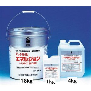 昭和電工建材 ハイモルエマルジョン 4kg|yamakishi