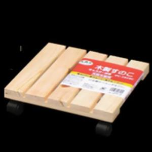 IPC 木製すのこキャスター付き IPC-2828C|yamakishi