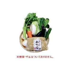 樽の味 熟成ぬか床(糠床) 1kg(袋入り)|yamakishi