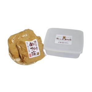 樽の味 熟成ぬか床(糠床) 容器入 2kg(袋入り)|yamakishi