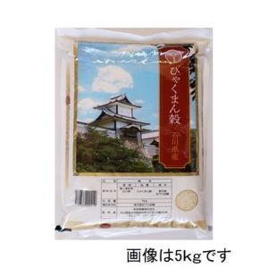 安田商事 石川県産 ひゃくまん穀 30年産 10kg|yamakishi