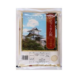 ●石川県オリジナルのお米です<br>●美味しさと作りやすさを兼ねたお米です<br&...