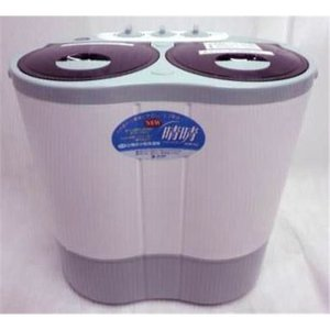 アルミス 2槽式小型洗濯機 NEW晴晴 ブルー AHB-02