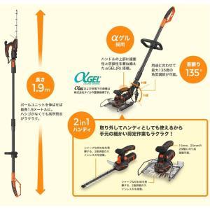 B&D 5in1ポールヘッジ&芝生バリカン GPSH1000|yamakishi|02