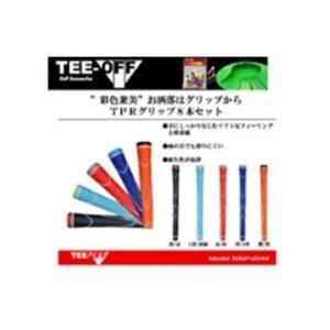 LEZAX TEE-OFF TPRグリップ8本セット TOGP-0114 RD|yamakishi