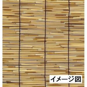 武田コーポレーション 天津セミワイドすだれ ハイロング 幅132×丈220cm yamakishi
