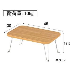 武田コーポレーション 折りたたみテーブル ちゃぶ台 持ち運び 軽量 アウトドア ローテーブル  横45×縦30×高さ18.5cm OTB-4530NAの写真