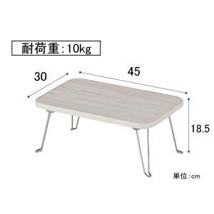 武田コーポレーション 折りたたみテーブル ちゃぶ台 ホワイト 持ち運び 軽量 アウトドア ローテーブル OTB-4530WHの写真