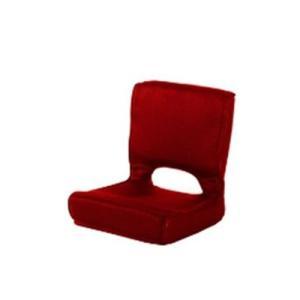 武田コーポレーション 低反発コンパクト座椅子 レッド TC-40RE yamakishi